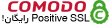 SSL رایگان Comodo