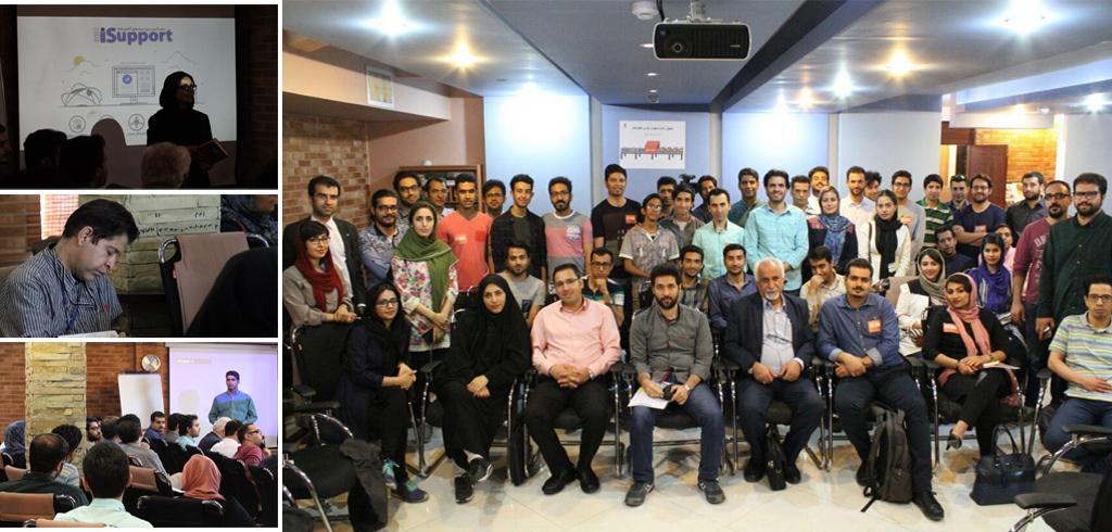 66امین نشست تجربه کاربری شیراز