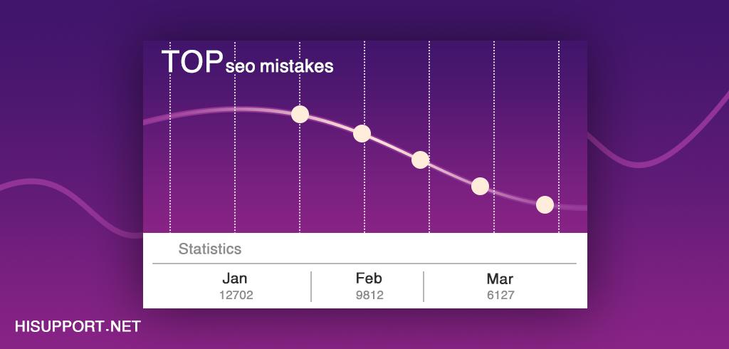 5 اشتباه رایج و مهم در سئو